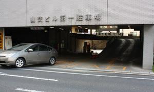 契約立体駐車場の出入り口