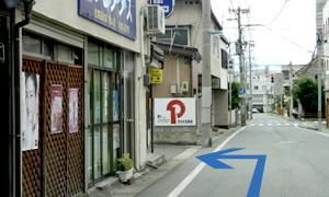 大型車向け平面駐車場の入口